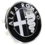 アルファロメオ ホイールセンターキャップ(モノトーンタイプ)※Alfa純正ホイール用サイズ(Alfa 159/Brera/Spider/Giulietta)