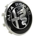 アルファロメオ純正 Newエンブレム(モノトーン)ホイールセンターキャップ(Alfa 159/Brera/Spider/Giulietta/GIULIA/STELVIO)