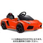 ランボルギーニ Aventador LP700-4電動乗用ラジコン(オレンジ)