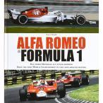 アルファロメオ ALFA ROMEO & FORMULA 1 DAL PRIMO MONDIALE