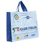 フィアット FIAT 500 CLUB ITALIA ショッパー(ブルー)