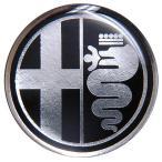 アルファロメオエンブレム3Dステッカー (モノトーン48mm)
