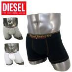 ディーゼル DIESEL ボクサーパンツ メンズ パンツ Cotton Stretch SHAWNS TRUNK 0OCP64 ショート