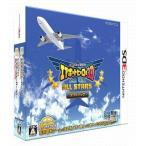 ◆送料無料・前日発送◆※3DS ぼくは航空管制官 エアポートヒーロー3D 成田/羽田 ALL STARS ダブルパック (特典:ステージ9つのQRコード集) 予約17/08/24