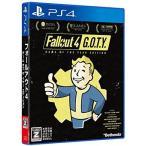 特価◆送料無料・即日発送◆PS4 Fallout4:Game of the Year Edition フォールアウト4 GOTY 新品17/09/28