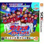 ◆送料無料・即日発送◆3DS プロ野球 ファミスタ クライマックス (初回特典同梱) 新品17/04/20