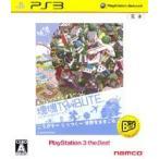 ◆送料無料・即日発送◆PS3 塊魂TRIBUTE(トリビュート)(PlayStation3 the Best)新品10/06/03