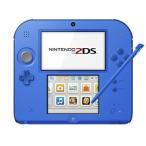 ◆送料無料・即日発送◆※3DS ニンテンドー2DS本体 ブルー 新品16/09/15