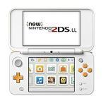 ◆送料無料・即日発送◆※3DS Newニンテンドー2DS LL 本体 ホワイト×オレンジ 新品17/07/13