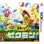 ◆送料無料・即日発送◆3DS Hey! ピクミン ヘイピクミン 新品17/07/13