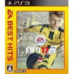 ◆送料無料・即日発送◆PS3 FIFA17 (EA BEST HITS)【PS3版】 新品17/06/01