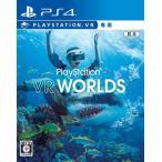 ◆送料無料・即日発送◆PS4 PlayStation VR WORLDS ワールド 【VR専用】 新品16/10/13