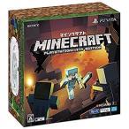 【代引き不可】特価◆送料無料・即日発送◆※PS Vita PlayStation Vita本体 Minecraft Special Edition Bundle マインクラフト 限定 本体同梱版 新品17/07/27