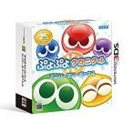 ◆送料無料・前日発送◆※3DS ぷよぷよクロニクル アニバーサリーボックス 予約16/12/08