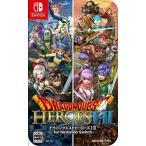 ◆送料無料・前日発送◆Switchドラゴンクエストヒーローズ1・2 for Nintendo Switch 予約17/03/03