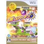 ◆送料無料・即日発送◆Wiiボンバーマン(ハドソン・ザ・ベスト)【Wii版】 新品09/09/24