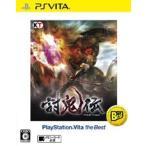 ◆送料無料・即日発送◆PS Vita討鬼伝(PlayStation Vita the Best) 新品14/06/05