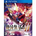 ◆送料無料・即日発送◆PS Vita 戦国無双4-2 (コーエーテクモ the Best) 新品17/02/09