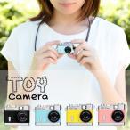 トイデジタルカメラ トイカメラ デジカメ 可愛い 写真撮影 動画 カラフル 小型 コンパクト ネックストラップ マグネット DSCPIENI