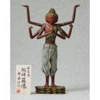 国宝『阿修羅像』復元塗り仕上げ 桐箱入り KA-1