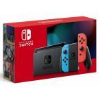 【代引き不可】◆即日発送◆※ニンテンドースイッチ Nintendo Switch 本体 Joy-Con ネオンブルー/ネオンレッド 新モデル 新品19/08/30