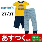 ポスト投函便(カーターズ 3枚上下セット ボーイズ パジャマ 犬 黄色 サイズ2T/3T) carters ルームウェア キッズ Tシャツ 長ズボン 半ズボン G2011332-G2011342