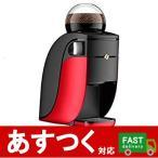 期間限定 セール中(ネスレ バリスタ コーヒーメーカー 本体 SPM9636)ネスカフェ NESTLE NESCAFE コーヒー メーカー エコシステム パック 家庭 コストコ 16079