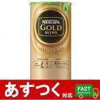 (小分け1個  ネスレ バリスタ 詰め替え ゴールドブレンド 105g 52杯分)ネスカフェ 詰替 コーヒー NESTLE NESCAFE パック コストコ 590857