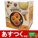 (CJ もち米ホットクミックス 400g×4袋)韓国屋台 人気 簡単 おやつ 白雪 ホットック パンケーキ ホットケーキ ミックス コストコ 17756