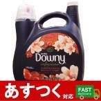 (ダウニー インフュージョン アンバーブロッサム 衣料用柔軟剤 3.4L)紫色ボトル さくら Downy ウルトラダウニー 洗剤 洗濯 柔軟剤 コストコ 15628