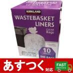 (カークランド ごみ袋 500枚入 WASTEBASKET LINERS 透明 10ガロン)37.8L 58.4cm×63.5cm×8.6μm オフィス 事務 家庭 ごみ 袋 コストコ 87507