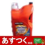 【1個 カークランド ウルトラ 液体洗濯洗剤 5.73L】赤色ボトル クリーン 126回分 コストコ 洗剤 Ultra clean 液体 シグネチャー
