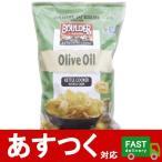 (1袋 オリーブオイル ポテトチップス 596.4g)BOULDER CANYON 100%オリーブオイルのリッチなポテチ NON-GMO コストコ