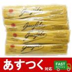 (8袋セット ガロファロ カッペリーニ 1mm 500g×8袋)Garofalo pasta 4000g おいしいパスタ エンジェルヘアーパスタ コストコ