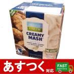 (1箱 クリーミー マッシュ ポテト ホネストアース オールナチュラル 2.5kg)Creamy Mash All Natural Honest Earth Dry Potato コストコ