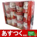 (12個セット キャンベル クラムチャウダー インスタントカップスープ 20.3g×12個)Campbells ClamChowder おいしいスープ コストコ