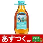 (小分け1本 1.02kg オーガニック ブルーアガベ シロップ WHOLESOME SWEETENERS)有機 甘味料 コーヒー 紅茶 コストコ 1360118