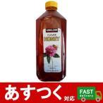 (1本 カークランド クローバー ハチミツ 2.26kg)KS 蜂蜜 はちみつ 天然 100% ハニー Honey パンケーキ 紅茶 大容量 おいしい コストコ