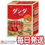 (CJ 牛肉ダシダ 粉末タイプ 8g×12本×7袋)ダシダ 韓国料理 スティック 粉末調味料 スープ 鍋 炒め物 和洋中 だし キムチ チゲ コストコ 16507
