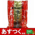 (1袋 新宿中村屋 カリーフレーク 1kg)おいしいカレーフレーク こくと香りのスパイシータイプ インドカリー 約50〜55人前分 コストコ