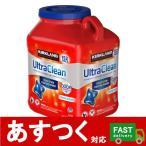 (1箱 カークランド ウルトラクリーン ランドリーパック 152回分)3.6kg カプセル形 ボール状 洗濯洗剤 KIRKLAND UltraClean コストコ