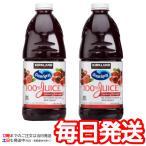 (2本セット カークランド クランベリージュース OCEAN SPRAY 2.83L×2本)砂糖不使用 おいしい100%ジュース 2830ml コストコ