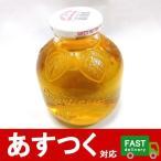 (小分け1本 りんごジュース マルチネリ 296ml)100%生搾りのアップルジュース 無添加 マルティネリ Martinalli's コストコ