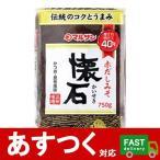 (小分け1個 マルサン 懐石みそ 750g)じっくり熟成させた豆みそベースのコクのある赤だし味...