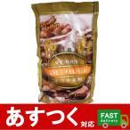 (3kgセット 尾張製粉 薄力小麦粉 1kg×3袋)最高級1等粉を使用 お菓子 料理用の上質な...