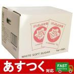 (5kg入 ばら印の白砂糖 大日本明治製糖 1kg×5袋)上白糖 大容量 特大サイズ 砂糖 シュガー White soft sugar コストコ 506808