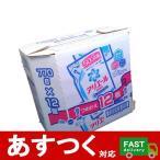 【1箱 P&G アリエール 770gX12個】 超特大サイズ サイエンスプラス 詰め替え用 12個 コストコ COSTCO