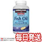 (1本 カークランド オメガ3 フィッシュオイル 180粒)1日1粒 万能サプリメント 健康のために ダイエットのために 筋トレ効果増進  コストコ