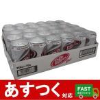 (ダイエット ドクターペッパー 350ml×30缶)Diet DrPepper クラブマルチパック缶 炭酸 飲料 ジュース ダイエット Club Multi-Pack コストコ 578356