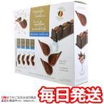 (ミルク ハムレット クリスピー チョコレート 125g×4個)本格ベルギー産 チップチョコレート クリスプ サクサクの食感 コストコ 725013